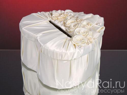 для свадьбы в Саратове - 372647, saratov.avizinfo