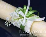 Кольца для салфеток на NastyaRai.ru.